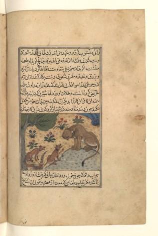 Une version du 14sièclede Kalilaet Dimna..se repère une grande tradition de figuration et d'élégance de l'écrit.
