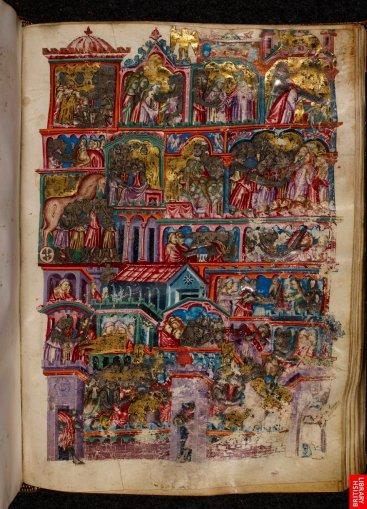 Manuscrit napolitain du 14e ; dans un style très singulier, une chronique populaire de l'histoire ancienne jusqu'à César ; ici le sac de Troie!! Les couleurs acides et la stylisation des figures sont exceptionnelles, tout comme ces pages entièrement peintes.